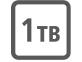 Úložiště skapacitou 1TB